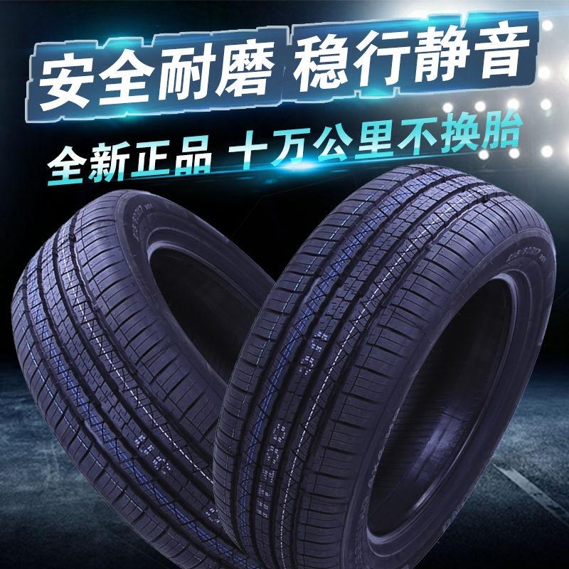 ✶▥✔ยาง Linglong ใหม่ 165 175 185 195 205/50/55/60/65/70R13R14R15R16