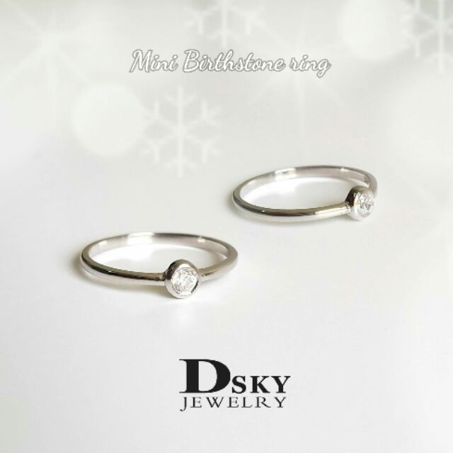 แหวนเงินแท้925 แหวนแฟชั่น แหวนราคาถูก แหวนวันเกิดมินิฝังเพชรcz สไตล์มินิมอล ชุบทองคำขาว ไม่ลอก ไม่ดำ