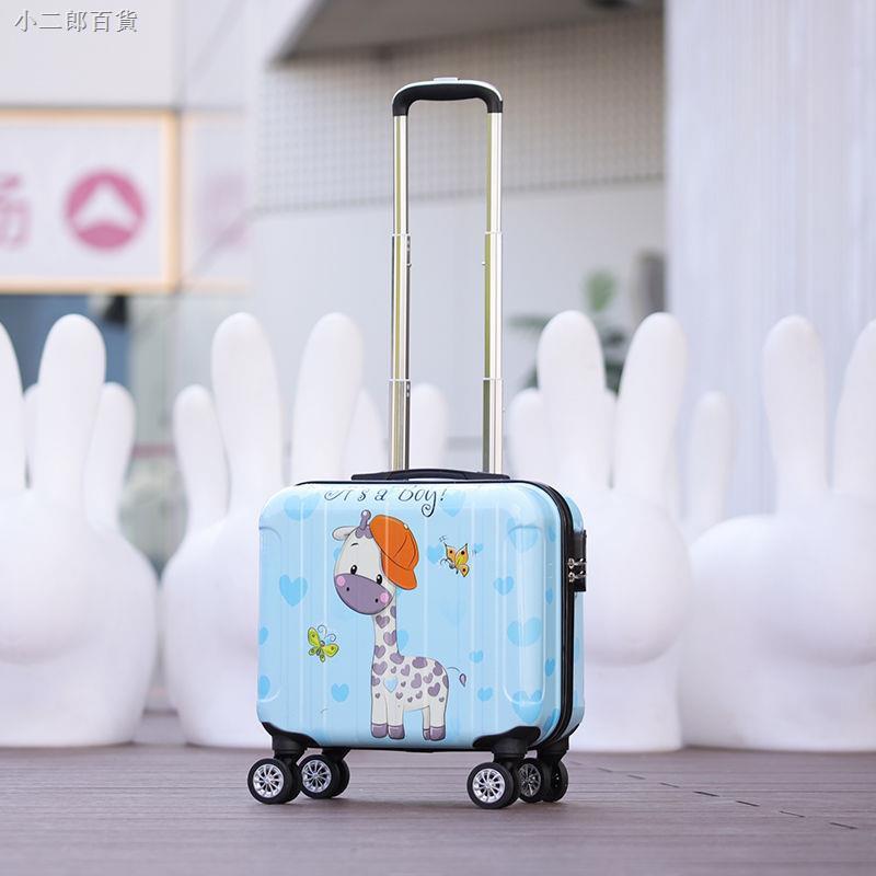 กระเป๋าเดินทางขนาด 18 นิ้ว 16 นิ้ว