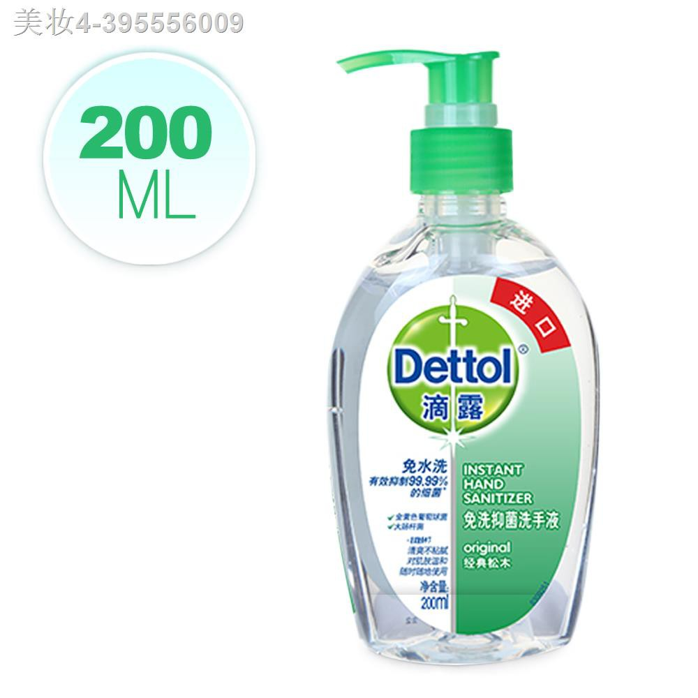 ☽Dettol เดทตอล เจลล้างมืออนามัย 200 มล. แบบหัวปั๊ม ถ้าสินค้าไม่แท้ หรือไม่พอใจสินค้า ยินดีคืนเงิน11
