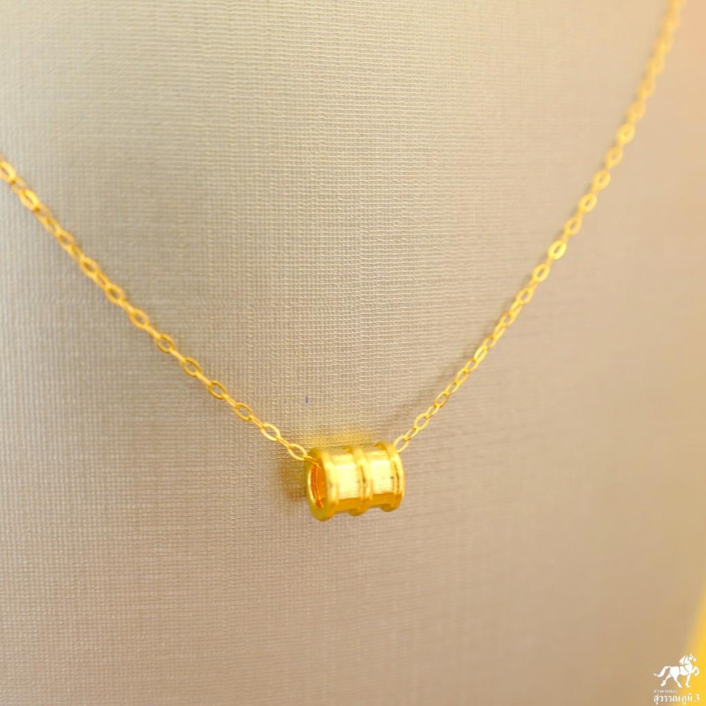 สร้อยคอเงินชุบทอง จี้ปล่องไผ่(Bamboo)ทองคำ 99.99  น้ำหนัก 0.1 กรัม ซื้อยกเซตคุ้มกว่าเยอะ แบบราคาเหมาๆเลยจ้า