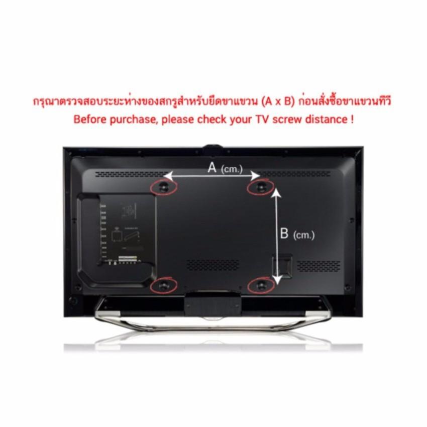 VRN-HD