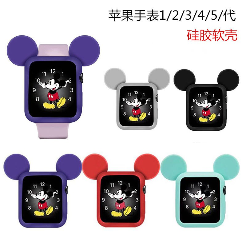 ❤【Promotion】Apple watch Applewatch 1/2/3/4/5 generation Mickey silicone case iwatch protective cover 40/44mm