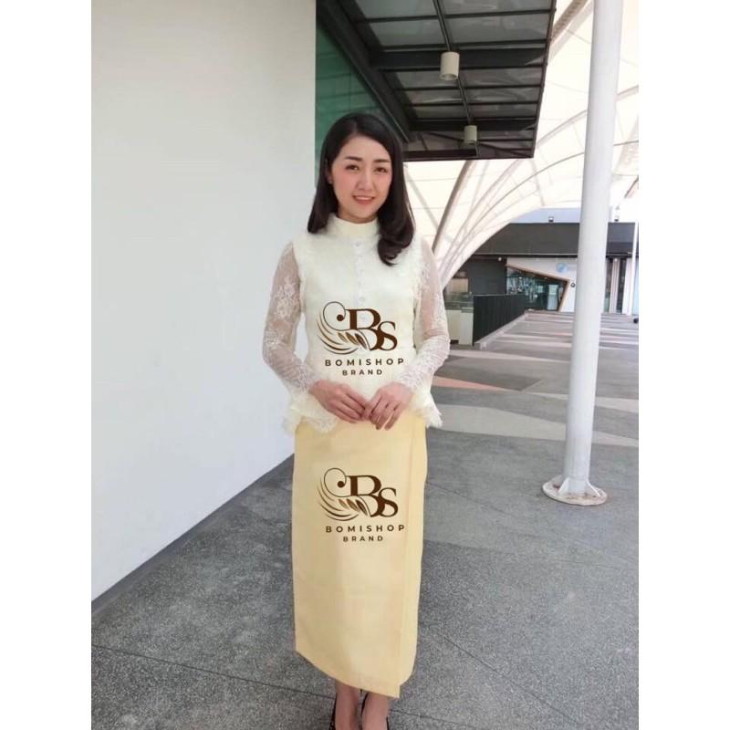 ชุดไทยประยุกต์สีเหลืองอ่อน ชุดไทยประยุกต์ ชุดไทยคนอ้วน