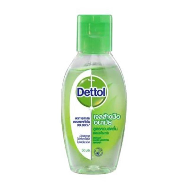 Dettol เดทตอล เจลล้างมืออนามัย 50ml