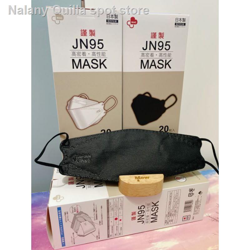 ◕☾🎊พร้อมส่งจ้า ผู้ใหญ่JN95 แมส3Dญี่ปุ่น 4ชั้น นิ่มใส่สบาย 1กล่อง มี 20ชิ้น Biken 1กล่อง50ชิ้นงาน3ชั้น
