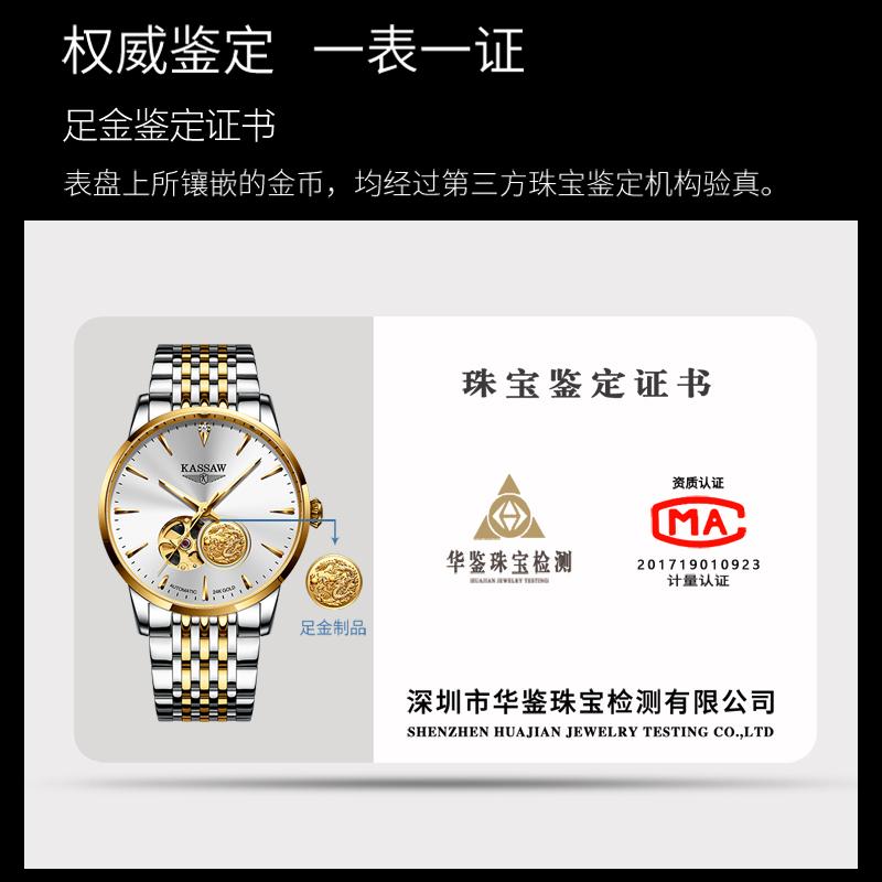 ≎웃สายนาฬิกา smartwatchสายนาฬิกา gshockสายนาฬิกา applewatchการแสดงละครสวิสนาฬิกาผู้ชายเต็มเท้ามังกรทองนาฬิกากลไกจักรกลอัต