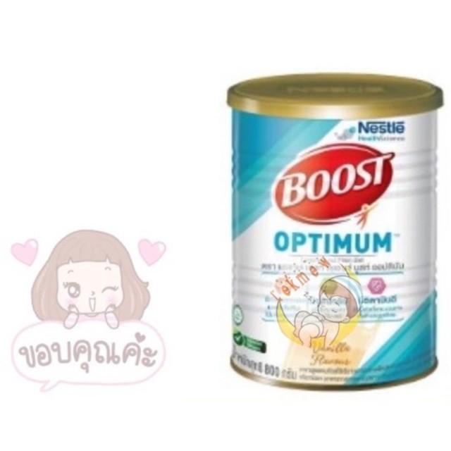 Boost Optimum บูสท์ ออปติมัม อาหารสูตรครบถ้วน ขนาด 800 กรัม