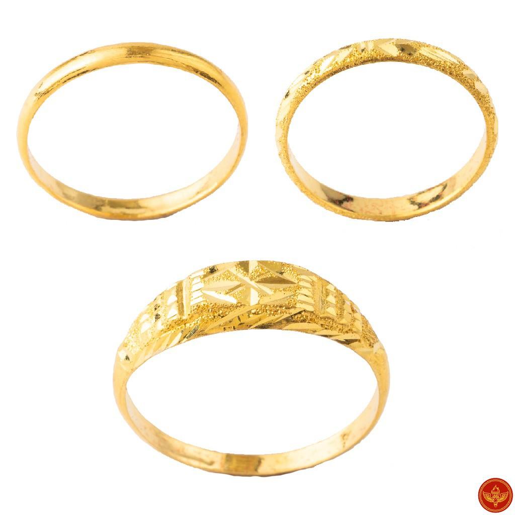 [ทองคำแท้] LSW แหวนทองคำแท้ 1 กรัม ราคาพิเศษ (FLASH SALE 2)