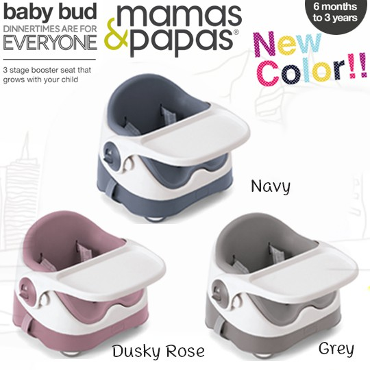 Mamas /& Papas Baby Bud Booster Seat Putty