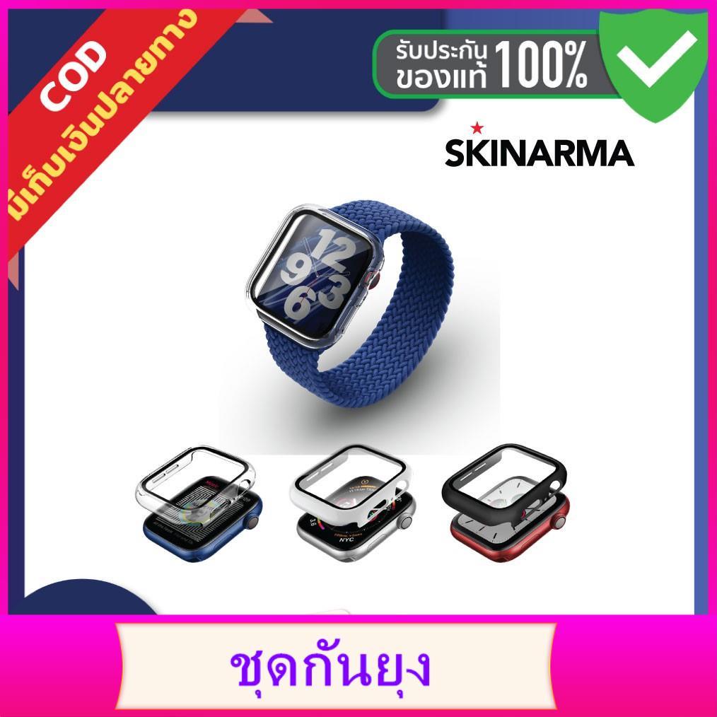 Skinarma Apple Watch Series SE/6/5/4 เคส applewatch Cover 38/40/42/44mm GADO เคสนาฬิกาแอปเปิ้ลวอช อุปกรณ์เสริมนาฬิกาอุปก