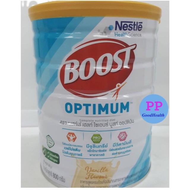 โฉมใหม่ล่าสุดฝาสีทอง BOOST OPTIMUM(Nutren Optimum) อาหารเสริม บูท ออปติมัม  800 กรัม สูตรเหมือนนิวเทรนทุกอย่าง