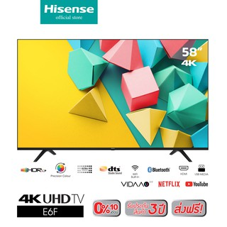 Hisense  58E6F Smart 4K Ultra HD TV  58 นิ้ว