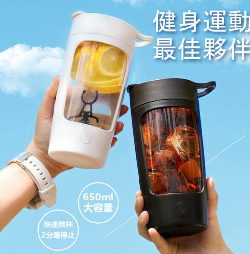 แก้วปั่นเครื่องดื่มไฟฟ้า แบบอัตโนมัติ สำหรับทำน้ำผลไม้ นม กาแฟ