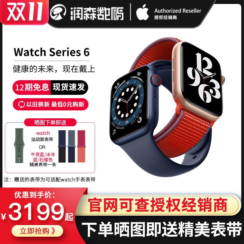 【12ดอกเบี้ยฟรี เปลี่ยนจากเก่าไปต่ำ0หยวน】20ของใหม่ Apple Watch Series 6แอปเปิ้ลแอปเปิ้ลดูนาฬิกามัลติฟังก์ชั่สมาร์ทอัตรากา