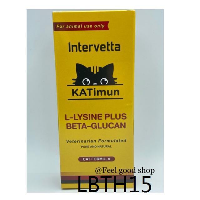 KATImun  L-Lysine Plus Beta-glucan 30 เม็ด หมดอายุ 27/03/22 วิตามินสำหรับแมว ช่วยเสริมสร้างภูมิคุ้มกันในน้องแมว