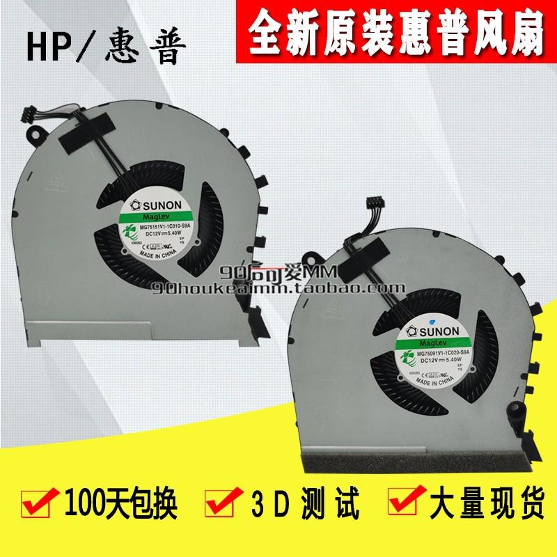 HP พัดลมระบายความร้อน Hp Shadow Elf 5 Plus Omen 17 - Cb Tpn - C 144