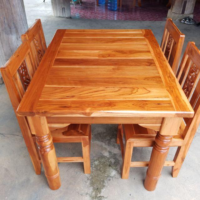 Furnitur99โต๊ะอาหารขนาด90*120*75cm พร้อมเก้าอี้4ตัว/ชุดไม้สักทอง สวยงาม ทนทาน คุมค่า ราคาประหยัด