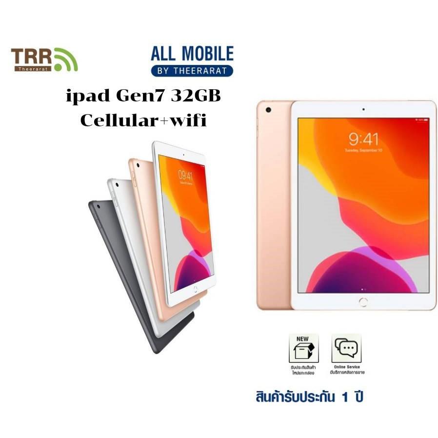 ipad Gen7 32GB Celular+WIF