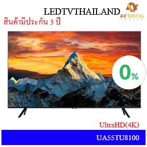 #ผ่อน0% SAMSUNG Smart TV 55TU8100 Crystal UHD 4K (2020) 55 นิ้ว รุ่น UA55TU8100KXXT