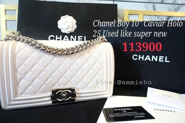 "Chanel boy 10"" White Caviar SHW"