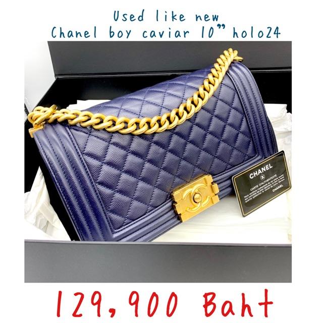 """Chanel boy caviar 10"""""""