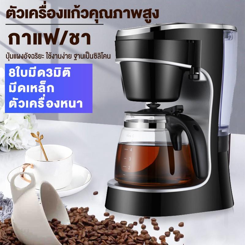 เครื่องทำกาแฟ เครื่องต้มชาอัตโนมัติ เครื่องชงกาแฟอัจฉริยะ สามารถทำกาแฟ ชงชา