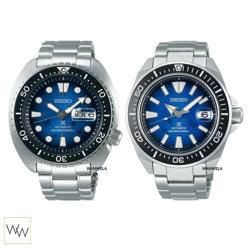 [ใส่โค้ด WANWSO5 ลดเพิ่ม] ของแท้ นาฬิกาข้อมือ Seiko Prospex Save The Ocean 2020 ประกันศูนย์ (SRPE39K1 / SRPE33K1)