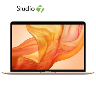 Apple MacBook Air 13.3 : 1.1GHz dual-core Intel Core i3 Gen10th/8GB/256GB - Gold-2020 โน้ตบุ๊ค by Studio7