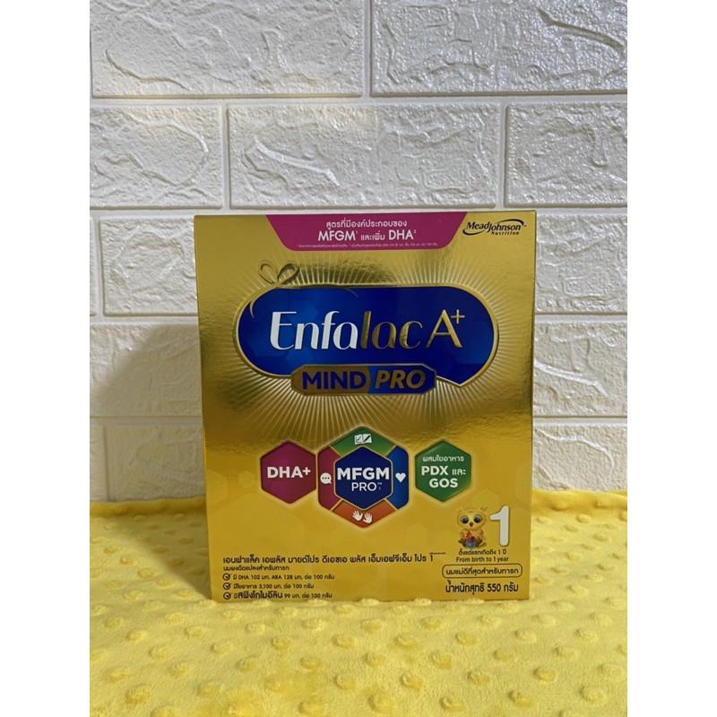 enfalac A+ 1mind pro สูตรใหม่