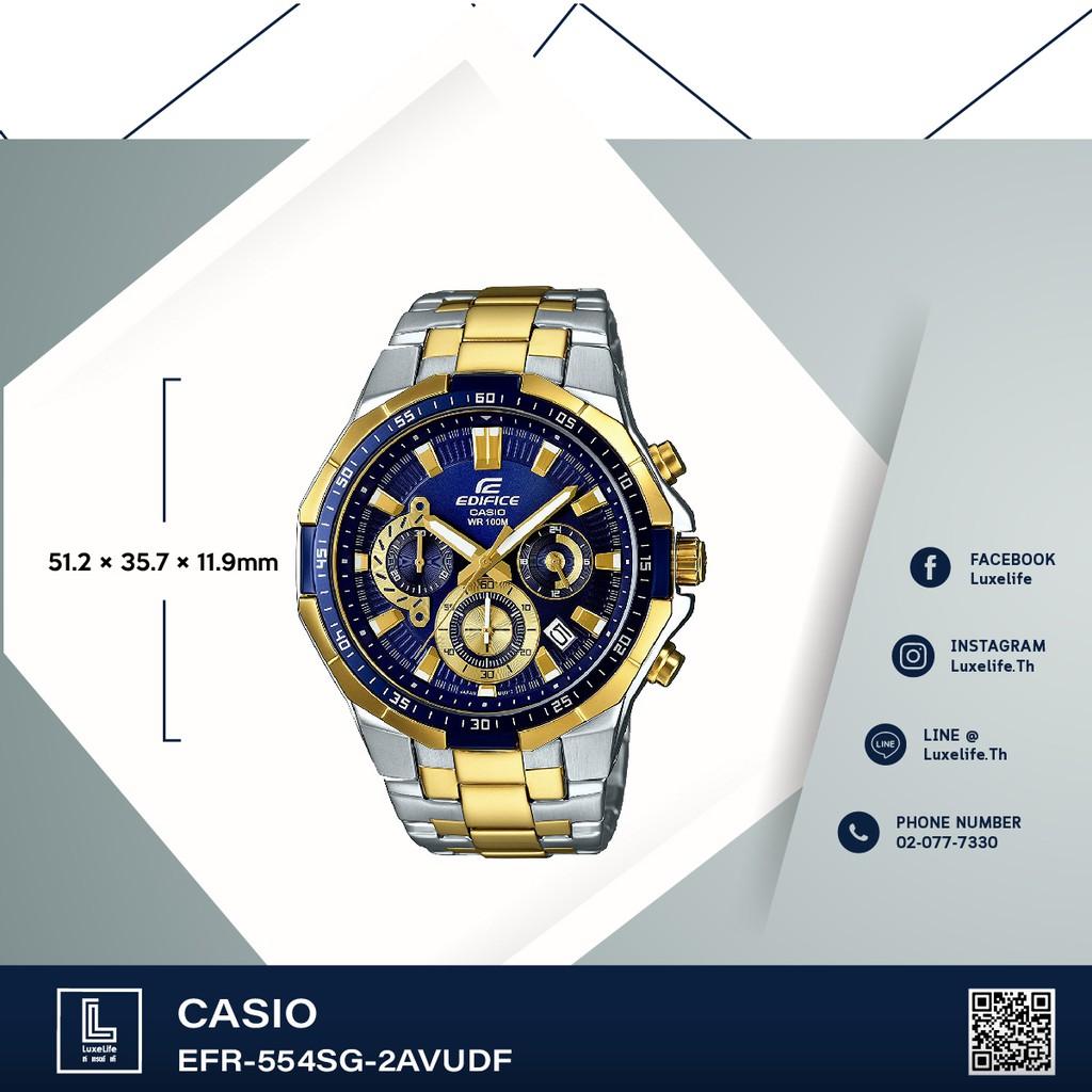 นาฬิกาข้อมือ Casio รุ่น EFR-554SG-2AVUDF Edifice นาฬิกาข้อมือผู้ชาย สายสแตนเลส (Gold/Blue)