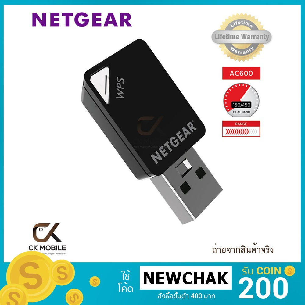 NETGEAR AC600 Dual Band Wi-Fi USB Mini Adapter (A6100)