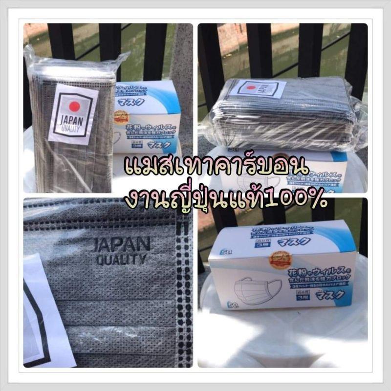 🇯🇵 พร้อมส่ง‼ของแท้‼ หน้ากากอนามัยญี่ปุ่น BIKEN สีเทา หนา 3 ชั้นผลิตภายใต้OEMคุณภาพญี่ปุ่น❤