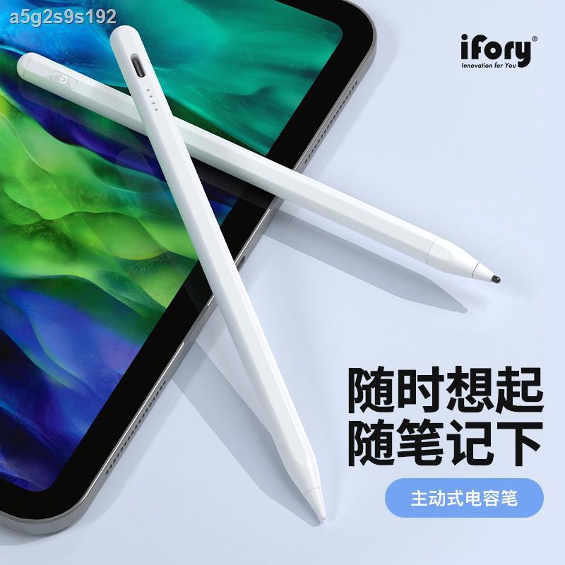 ☋iFory applepencil ปากกา capacitive ipad สไตลัสเพื่อป้องกันการสัมผัสโดยไม่ได้ตั้งใจ ใช้ได้กับปากกาทัชสกรีนรุ่นที่ 1 และ