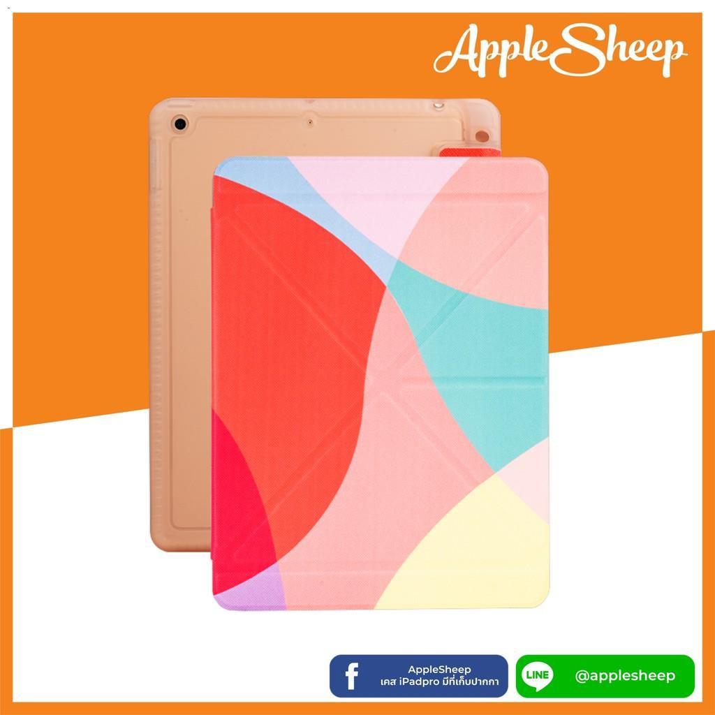 """✆Sheep Origami เคส iPad 9.7"""" Gen6 2018 เคสไอแพดคุณภาพดีที่สุดจาก AppleSheep มีที่เก็บปากกา Apple Pencil พร้อมส่งจากไทย"""