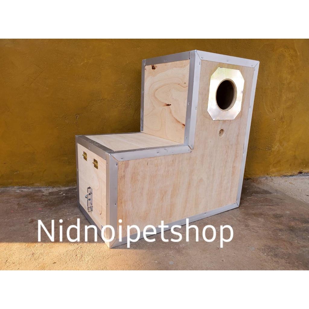 ✆กล่องเพาะนก(กล่องขนาดกลาง ทรง L)รังเพาะนก กล่องนอน  แอฟริกันเกรย์  อิเคล็กตัส  กระตั้วและนกขนาดเล็ก ขนาดกลาง ราคาโรงงาน
