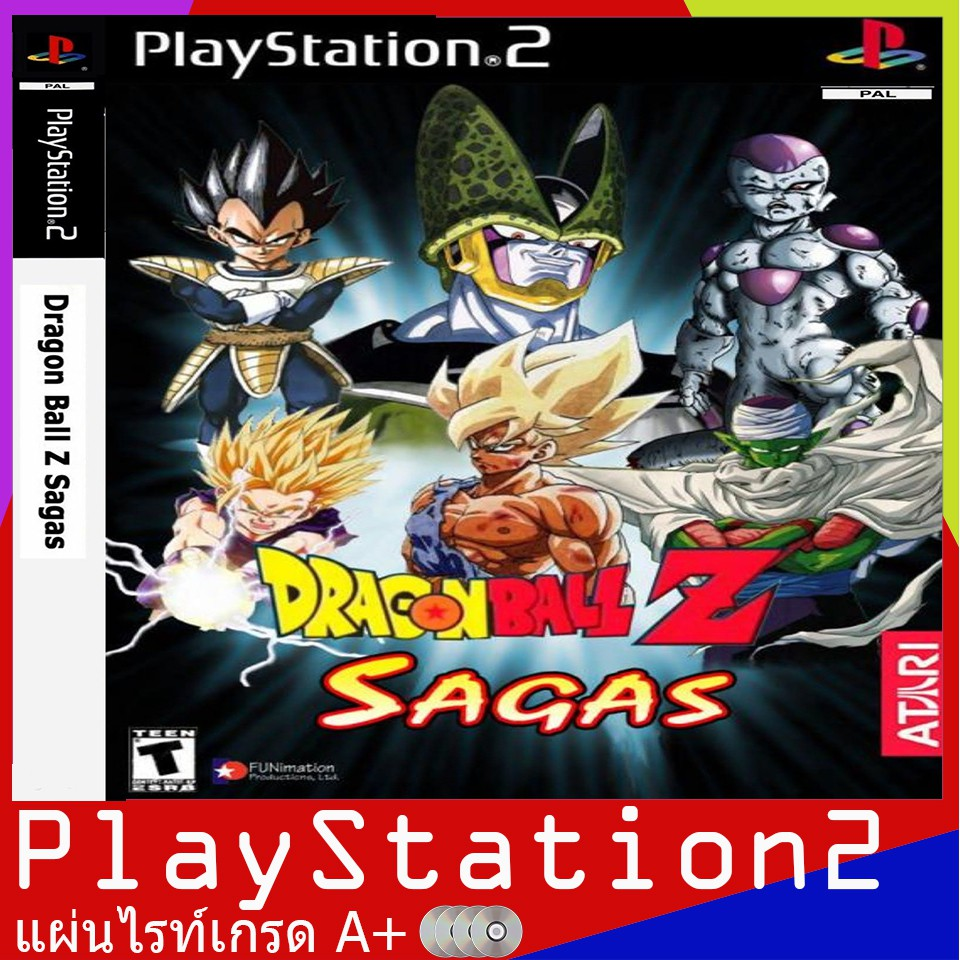 DragonBall Z Sagas [USA] (PS2)