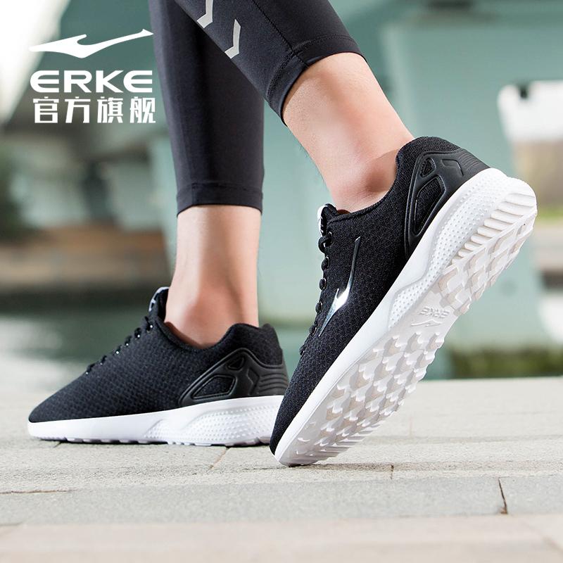 รองเท้าคัชชูผู้หญิงHongxing Erkeรองเท้าผ้าใบรองเท้าผู้ชายฤดูร้อนระบายอากาศรองเท้าผู้หญิงคนรักรองเท้าลำลองผู้ชายตาข่ายนัก