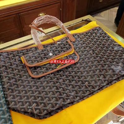 ซื้อ goyard goyard กระเป๋าผู้หญิงกระเป๋าช้อปปิ้งสองด้านกระเป๋าโท้ทขนาดกลางกระเป๋าแม่กระเป๋าสะพายกระเป๋าแบบคลาสสิก