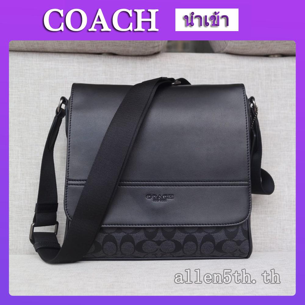 กระเป๋าผู้ชาย Coach F73339 กระเป๋าสะพายข้างผู้ชาย / crossbody bag / กระเป๋าสะพายไหล่หนัง / กระเป๋าเอกสาร