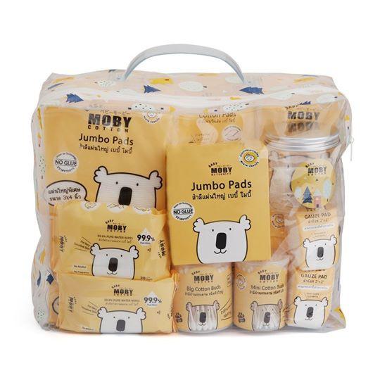 Baby Moby เซตกระเป๋าสำลีสำหรับคุณลูก Newborn Essentials กระเป๋าเยี่ยมคลอด ของขวัญเยี่ยมคลอด.