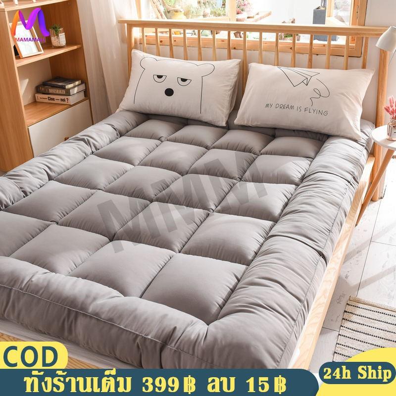 MMM ท็อปเปอร์ Topper 6 ฟุต ที่นอน เบาะรองที่นอนขนห่านเทียม นอนสบายหนานุ่มๆ รุ่นหนาพิเศษ 4 นิ้ว เกรดพรีเมีย( 3F 5F 6F)