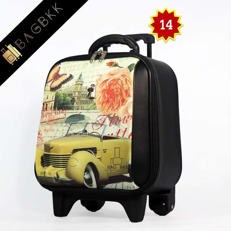 กระเป๋าเดินทางล้อลาก WHEAL 14 นิ้ว คันชักคู่ 2 ล้อ สีสันสวยงาม รุ่น 7790C-14
