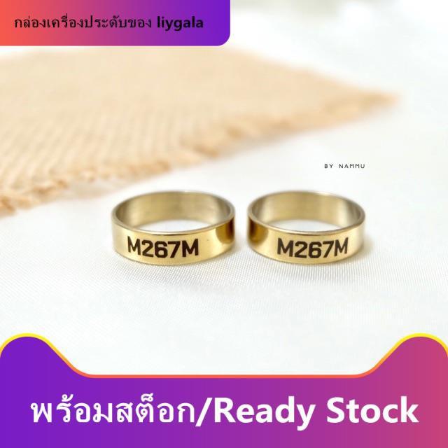 แหวนทอง 1 สลึง แหวนสลักชื่อ แหวนทอง แหวนสลักชื่อ แหวนคู่รัก แหวนสแตนเลส แหวนเลเซอร์ แหวนราคาถูก ของขวัญให้แฟน แหวนรุ่น แ