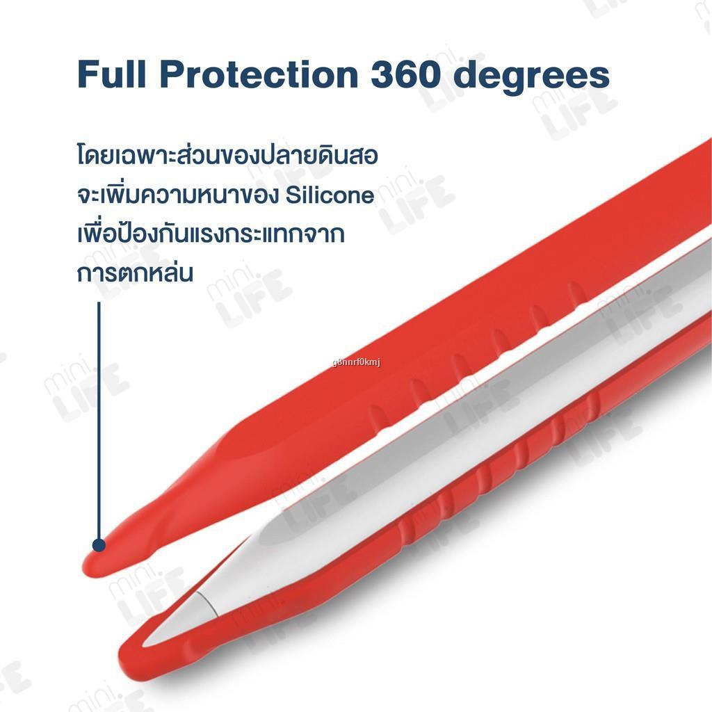 ถูกที่สุด♟✉[ พร้อมส่ง!! ] เคสปากกา เคสซิลิโคน ปลอกปากกา กันลื่น กันรอย กันกระแทก Apple Pencil 2 case (silicone sleeve)