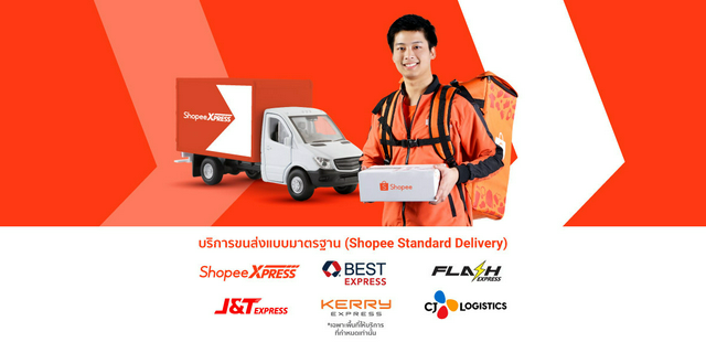 Shopee Standard Delivery [Scan & Pay] ส่วนลด฿25