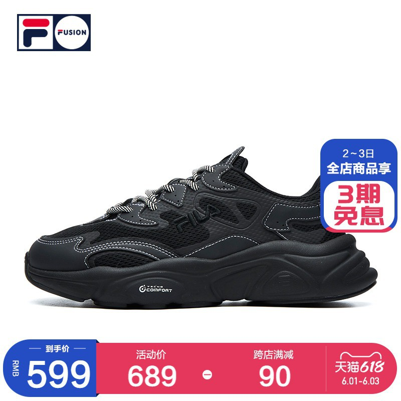 FILA FUSIONรองเท้าวิ่งแบรนด์ไทด์รองเท้าเก่าผู้หญิง2021ฤดูร้อนKōki,รองเท้าดาวอังคารหญิงเดียวกัน