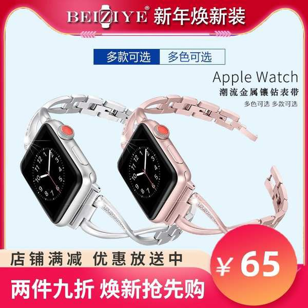 สาย applewatch เหมาะสำหรับ Apple Watch 6 / SE บุคลิกภาพอินเทรนด์ applewatch สายโซ่เรียบง่าย 40 สแตนเลสประดับเพชร 44 โลหะ