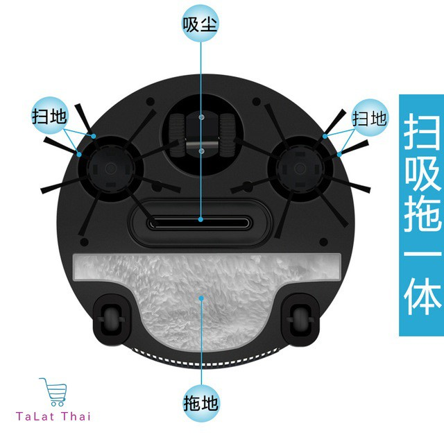 TaLat Thai รุ่นE009 หุ่นยนต์ดูดฝุ่น-ถูพื้นอัตโนมัติ