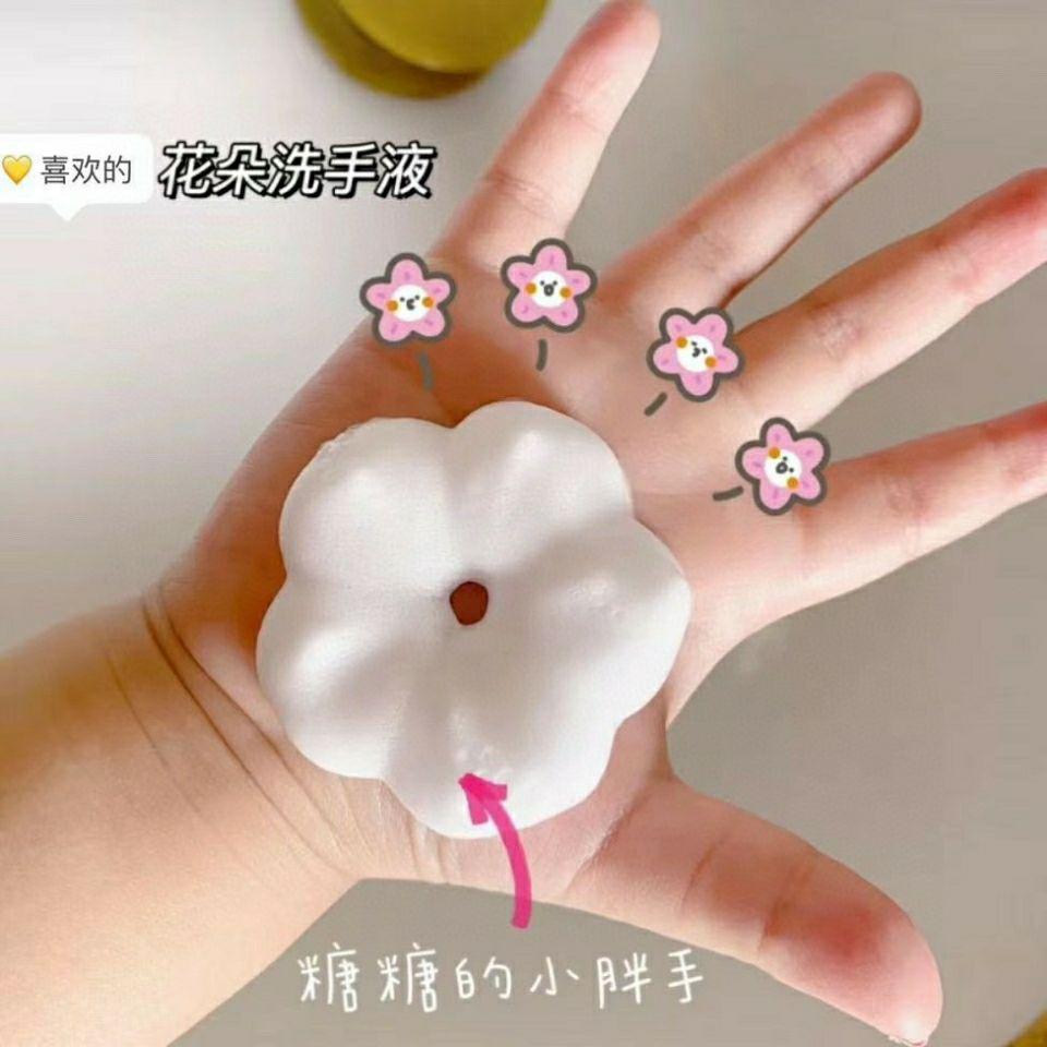 ✸ↂเจลล้างมือดอกไม้ญี่ปุ่น ฟองดอกไม้แบบพกพา มูสโฟมล้างหน้าเด็ก แอนตี้ไวรัส ต้านแบคทีเรีย อ่อนโยนและไม่ทำร้ายมือ